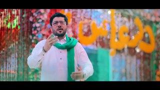 Abbas ع Haider ع Jaisa Mir Hasan Mir New Manqabat 2018 HD