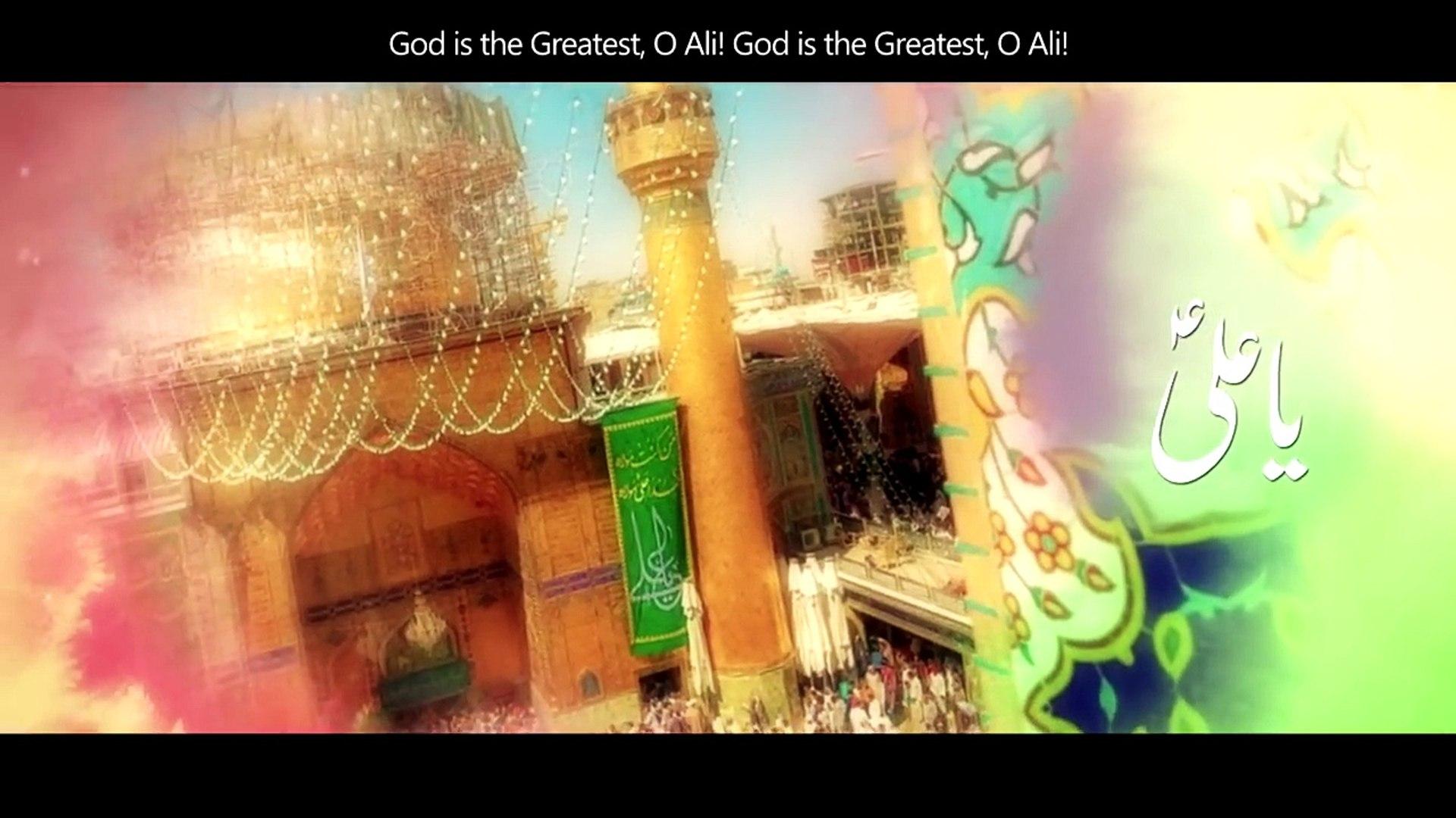 Allah o Akbar Ya Ali (ع) _ Mir Hasan Mir _ Title Manqabat _ New Manqabat 2018 [HD], New WhatsApp Sta