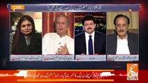 Javed Hashmi Telling How Kulsoom Nawaz Became President Of PMLN..