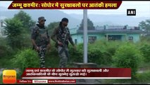 Jammu Kashmir Terror attack on soldiers in sopore Encounter continue