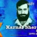 قوم کے بہادر سپوتوں لانس نائیک محمد محفوظ شہید، کیپٹن کرنل شیر خان شہید کی جرات و بہادری کی عظیم داستان۔۔۔