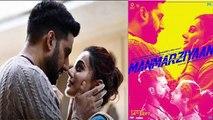 Manmarziyaan: Success of film will decide Abhishek Bachchan's Bollywood career | FilmiBeat