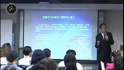 創新商業模式贏的策略【三個必備核心能力】九唐CEO總裁學苑