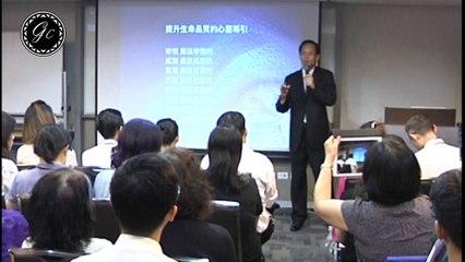 創新商業模式贏的策略【心靈導引】九唐CEO總裁學苑