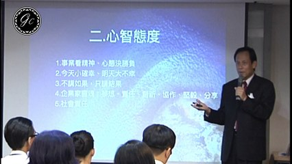 創新商業模式贏的策略【心智態度】九唐CEO總裁學苑