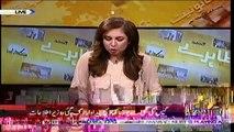 Awam PTI Se Kis Tarah Ki Umeed Rakhen .,. Fawad Chudhry Response