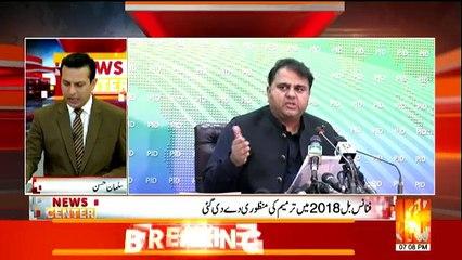 News Center - 13th September 2018