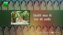 Kisan Chachi | संघर्ष के बाद सफलता की मिसाल बनीं किसान चाची | Mahila Kisan