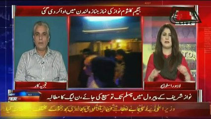 Tonight With Fareeha - 13th September 2018