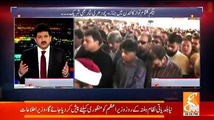 Hamid Mir Show - 13th September 2018