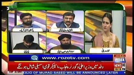 Insight Pakistan With Ammara - 13th September 2018