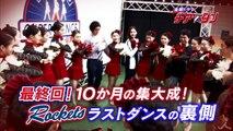 金曜ドラマ『チア☆ダン』最終回 10か月の集大成!! ラストダンスへの軌跡【TBS】
