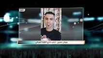 لقاء حصري مع مروان حسين لاعب الطلبة العراقي قبل إنطلاق الدوري العراقي ورسالته للجماهير
