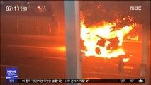 BMW-오토바이 충돌 후 화재…교통사고 잇따라 外