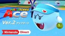 Mario Tennis Aces - Trailer Nintendo Direct