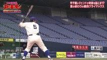 2018/09/02 松井秀喜 リアル野球BAN 2/2