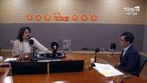 9.14(금) 김어준의 뉴스공장 - 김동연, 우상호, 나경원, 박채서, 김은지_clip2