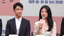 [Showbiz Korea] Nam Ji-hyun & Doh kyung-soo, the drama '100 Days My Prince(백일의 낭군님)' Press Conference