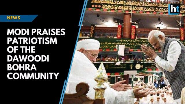 PM Narendra Modi praises patriotism of the Dawoodi Bohra community