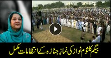 Funeral prayers for Begum Kulsoom Nawaz to be offered shortly