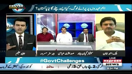 Center Stage With Rehman Azhar - 14th September 2018