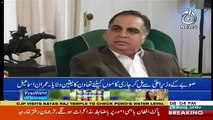 At least, Opposition's Should Wait For 100 Days-Imran Ismail