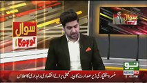 Syed Ali Haider Comments On Kulsoom Nawaz's Death..