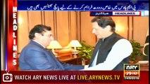 Headlines   ARYNews   2200   14 September 2018