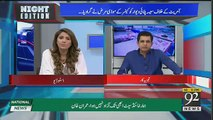 Irshad Bhatti Telling How Begum Kulsoom Nawaz Was Different..