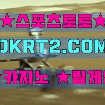 실시간카지노 DKRT2쩜 C0M