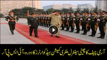 COAS visits Chinese central military commission headquarters; ISPR