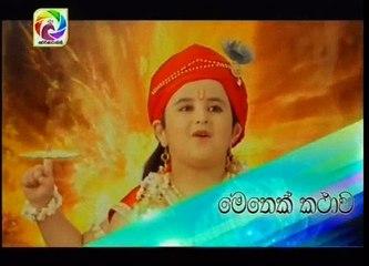 Maharaja Kansa Teledrama - 80 - 15th September 2018 P1