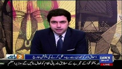 Doraaye on Dawn News - 15th September 2018