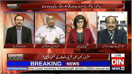 Controversy Today - 15th September 2018