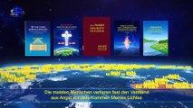 Das Wort Gottes | Die Kundgebungen Gottes an das gesamte Universum - Die siebzehnte Kundgebung