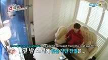 [ENG SUB] EXO Showtime Ep 11 HD