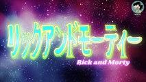Si Rick & Morty était un anime