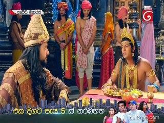 Pruthuvi Maharaja 15/09/2018 - 30