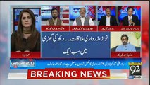 Is There Any Planning Of Imran Khan To Meet Sharif Family For Condolences.. Ejaz Chaudhary Response