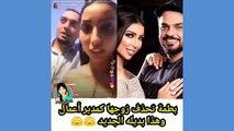 خبر عاجل : دنيا بطمة تعلن طلاقها من المنتج محمد الترك والد حلا ترك - و هده هي التفاصيل ?