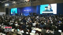 Blue House opens Main Press Center in Seoul for coverage of inter-Korean summit