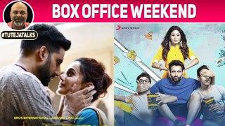 Manmarziyaan & Mitron | Weekend Box Office | Abhishek Bachchan | Taapsee Pannu | #Tutejatalks