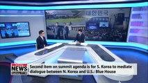 [ISSUE TALK] 2018 Inter-Korean Summit Pyeongyang D-1: talking points and agenda