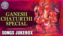 Ganesh Songs | गणेश जी के गाने | Ganesh Chaturthi Songs Jukebox | Ganpati Songs | गणपति जी के गाने