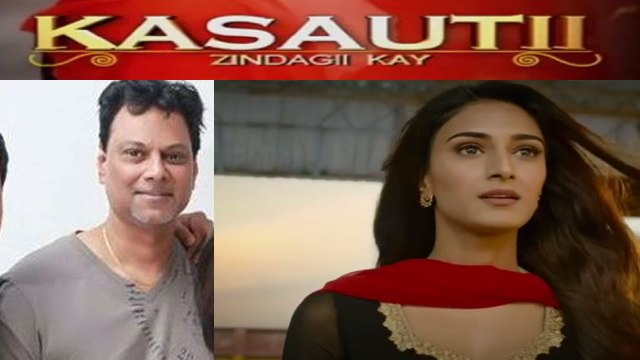 Kasauti Zindagi Kay: Erica Fernandes hides THIS big SECRET from her Father   FilmiBeat