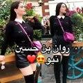 روان بن حسين تثير ضجة بإطلالتها الجريئة في أسبوع الموضة في لندن