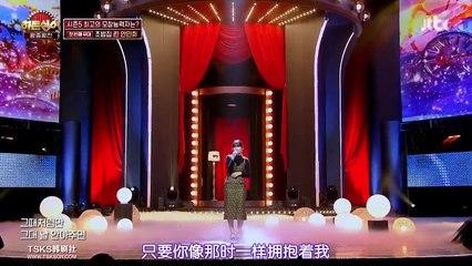 隱藏歌手 20180916 S5 Ep14 王中王