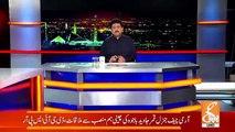 Hamid Mir Show – 17th September 2018