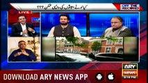 Off The Record   Kashif Abbasi   ARYNews   17 September 2018