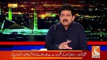 Kia Govt Sharif Faimly Ke Gird Ghaira Tang Karne Ki Koshish Kar Rahi Hai.. Raja Riaz Response